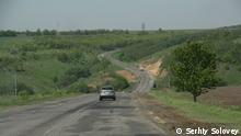 Ukraine Straßen Doroga