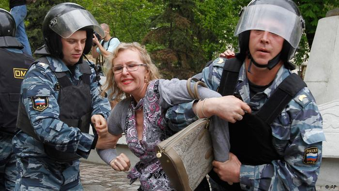 Image result for разгон демонстрантов в Москве