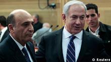 دولت اسرائیل حق حمله پیشگرانه به تأسیسات اتمی ایران را برای خود محفوظ میداند