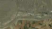 """یکی از مسائل مورد بحث در مناقشه هستهای با ایران """"فعالیتهای مشکوک"""" در سایت نظامی پارچین است"""