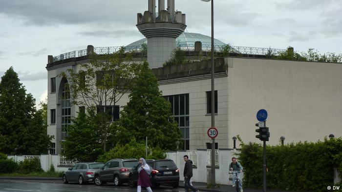 Академия имени короля Фахда в Бонне