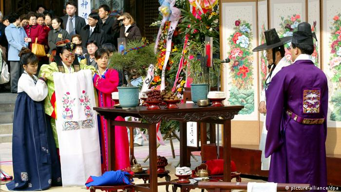 A traditional South Korean wedding