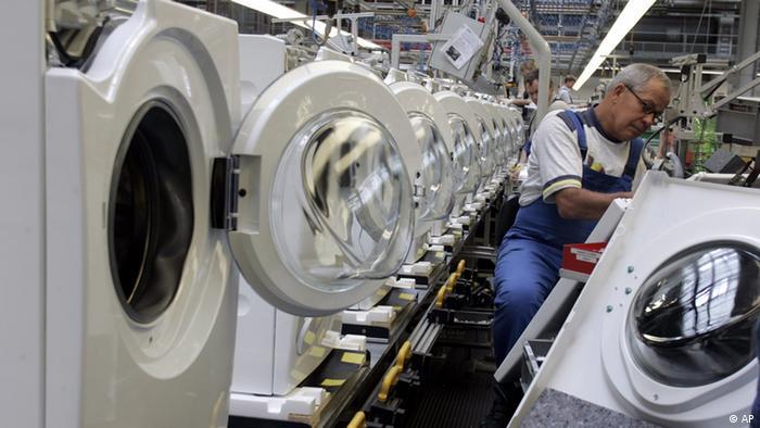 Завод, выпускающий стиральные машины