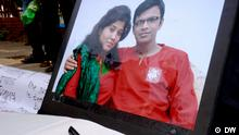 Bloggers staged a protest in Dhaka, Bangladesh against inaction by police & administartion regarding investigation of of Sagar-Runi murder case. Copyright: DW/Harun Ur Rashid Swapan 11.05.2012, Dhaka