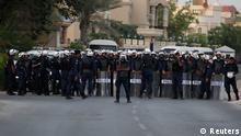 Ausschreitungen in Bahrein