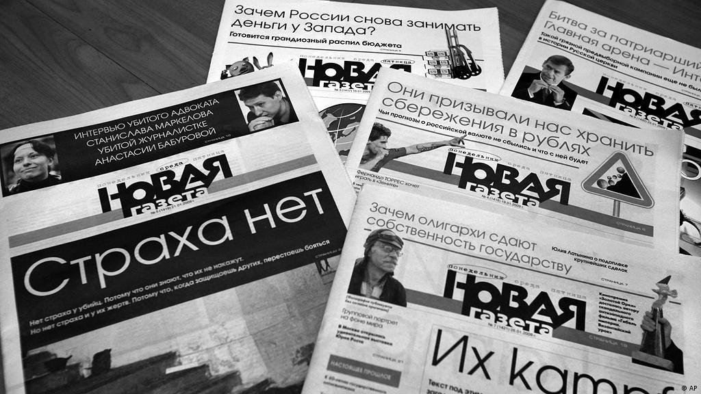 Как Optic Russia были новой школой - VSRAP | 576x1024