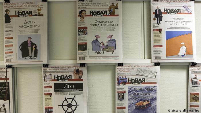 Russland Presse Nowaja Gaseta Zeitung