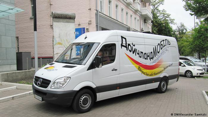 ДойчландМобиль на улицах Киева