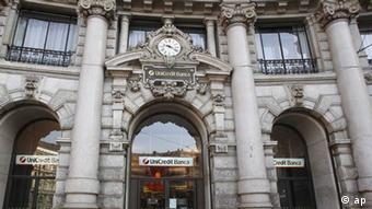 H ιταλική τράπεζα UniCredit