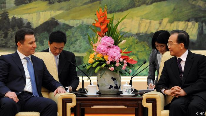 Wen Jiabao und Nikola Gruevski in Peking (MIA)