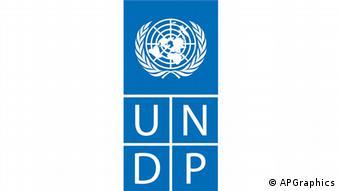 Logo UNDP United Nations Development Programme
