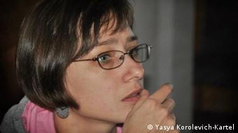 Ирина Виданова