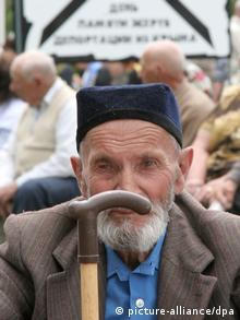 Меджліс - це не всі татари?