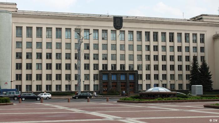 Здание Белорусского государственного университета в Минске