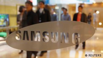 Samsung Electronics Hauptsitz in Seoul Korea