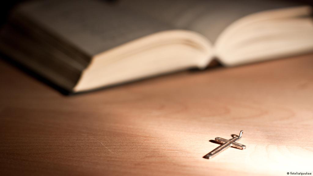 Λεξικό για χριστιανούς και μουσουλμάνους | Κοινωνία & Πολιτισμός | DW |  28.10.2013