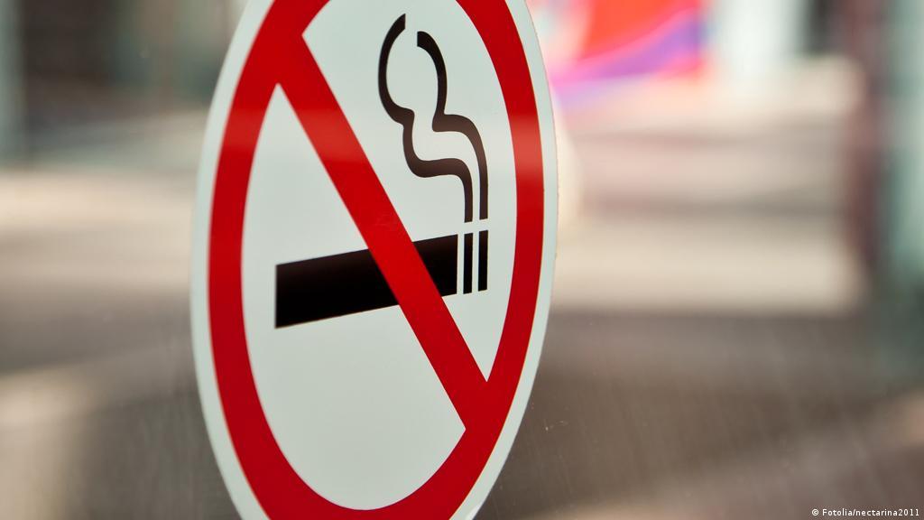 Закон о табачных изделиях 2012 в украине электронные сигареты hqd купить в самаре