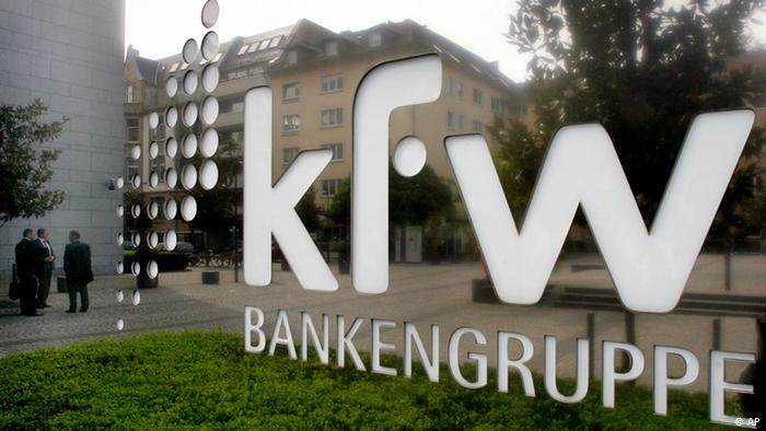المقر الرئيسي لبنك الإئتمان لإعادة الإعمار KfW في مدينة فرانكفورت.