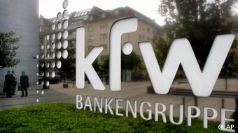 Η Γερμανική αναπτυξιακή τράπεζα KfW, με πρόεδρο τον Βόλφγκανγκ Σόιμπλε