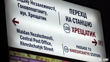 Информационный указатель в киевском метро