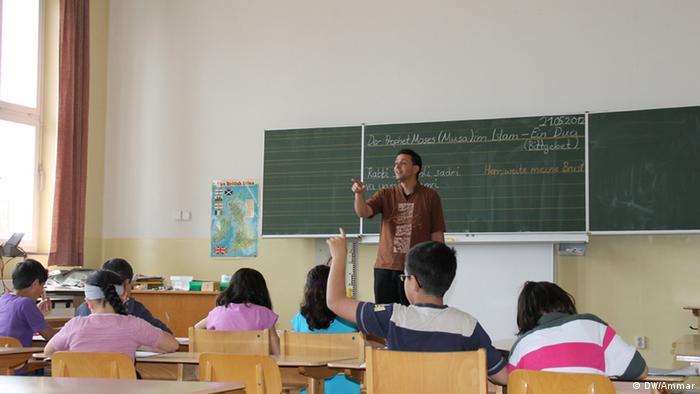 Islamunterricht in Bamberg