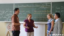 Bild 1- Titel: Islamunterricht in Bamberg Beschreibung: Der Lehrer Masarrat beim Unterrichten das Bild wurde am 21.05.12 in Wunderburgschule in Bamberg. aufgenommen von Ammar. Copyright, Ammar-DW