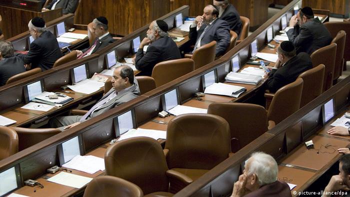 Neki poslanici Kneseta 2008. napustili su salu kada je govorila nemačka kancelarka Angela Merkel