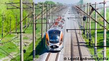 Zug Ukraine Fotolia