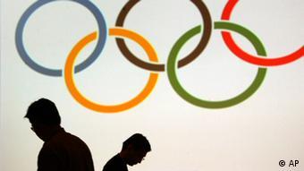 پلیس لندن سه هفته پیش از المپیک اعلام وضعیت هشدار کرده است
