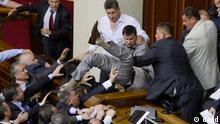 Влада в Україні поки що залишається справою \