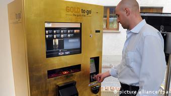 Купувати золото в автоматі - не дуже вигідно