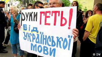 Проти законопроекту пройшло вже кілька протестів