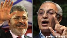 Präsidentenwahl in Ägypten Mohammed Mursi und Ahmed Schafik