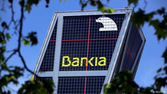 Штаб-квартира акционерного общества Bankia в Мадриде