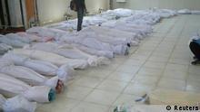 تصویری از قربانیان شهر حوله در استان حمص
