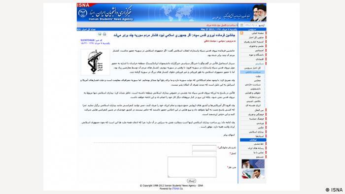 مصاحبه خبرگزاری ایسنا با سردار اسماعیل قاآنی