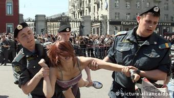 Лесби жесткое наказание и население
