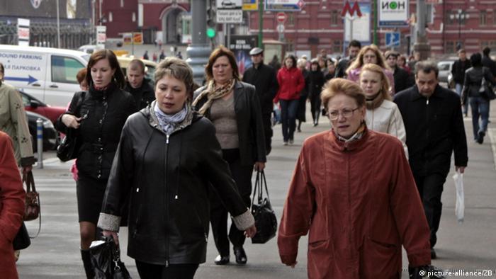 Люди на московской улице