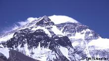 Nordseitedes Mount Everest, Copyright: Stefan Nestler