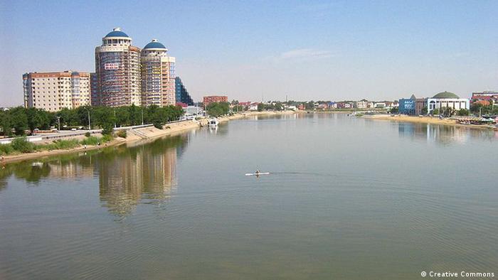 Казахстанский город Атырау