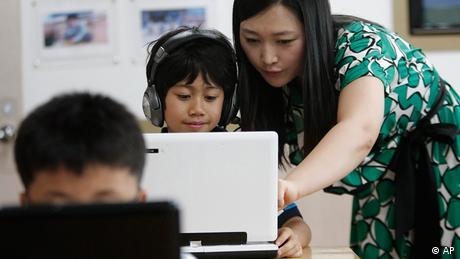 Südkorea Schule Unterricht Grundschule in Gwesan