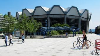 Здание Рурского университета в Бохуме