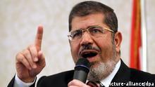محمد مرسی، نامزد اخوانالمسلمین