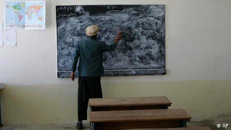 Schule in Afghanistan
