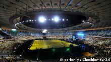 Olympiastadion Ukraine Kiew