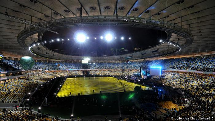 НСК Олімпійський у Києві (фото з архіву)