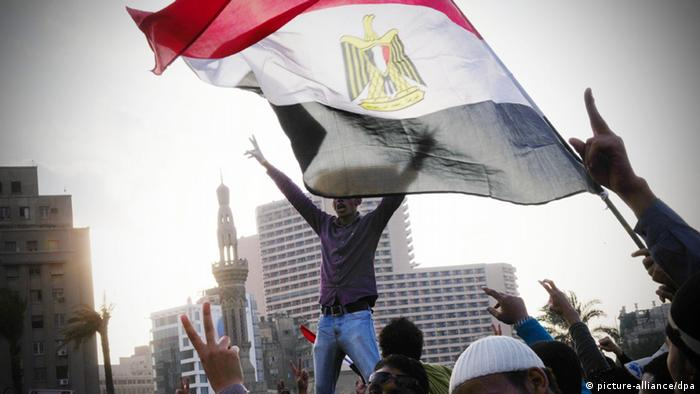 Demonstrators on Tahrir square