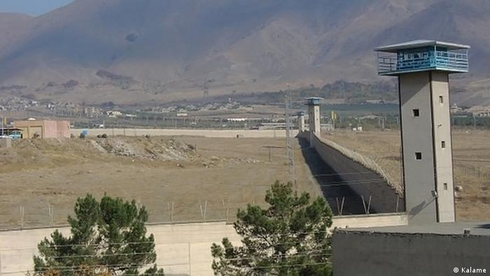 Gefängnis Rejai Shar Iran