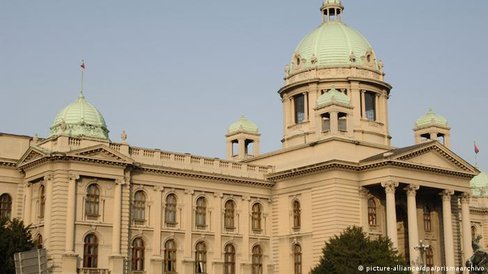Serbia's parliament building in Belgrade, viewed from without.