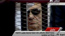Urteilsverkündung Hosni Mubarak Ägypten